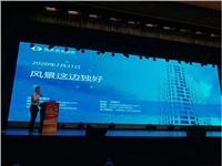 2020年易贸展会-石家庄减水剂及原料峰会之行