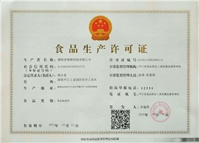 Food production license