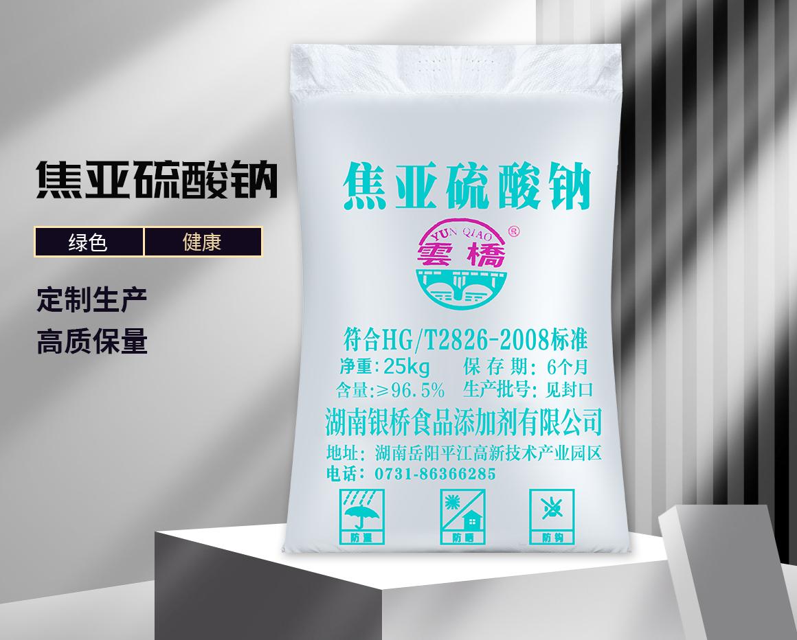 焦贝博app体育官方下载网站25KG